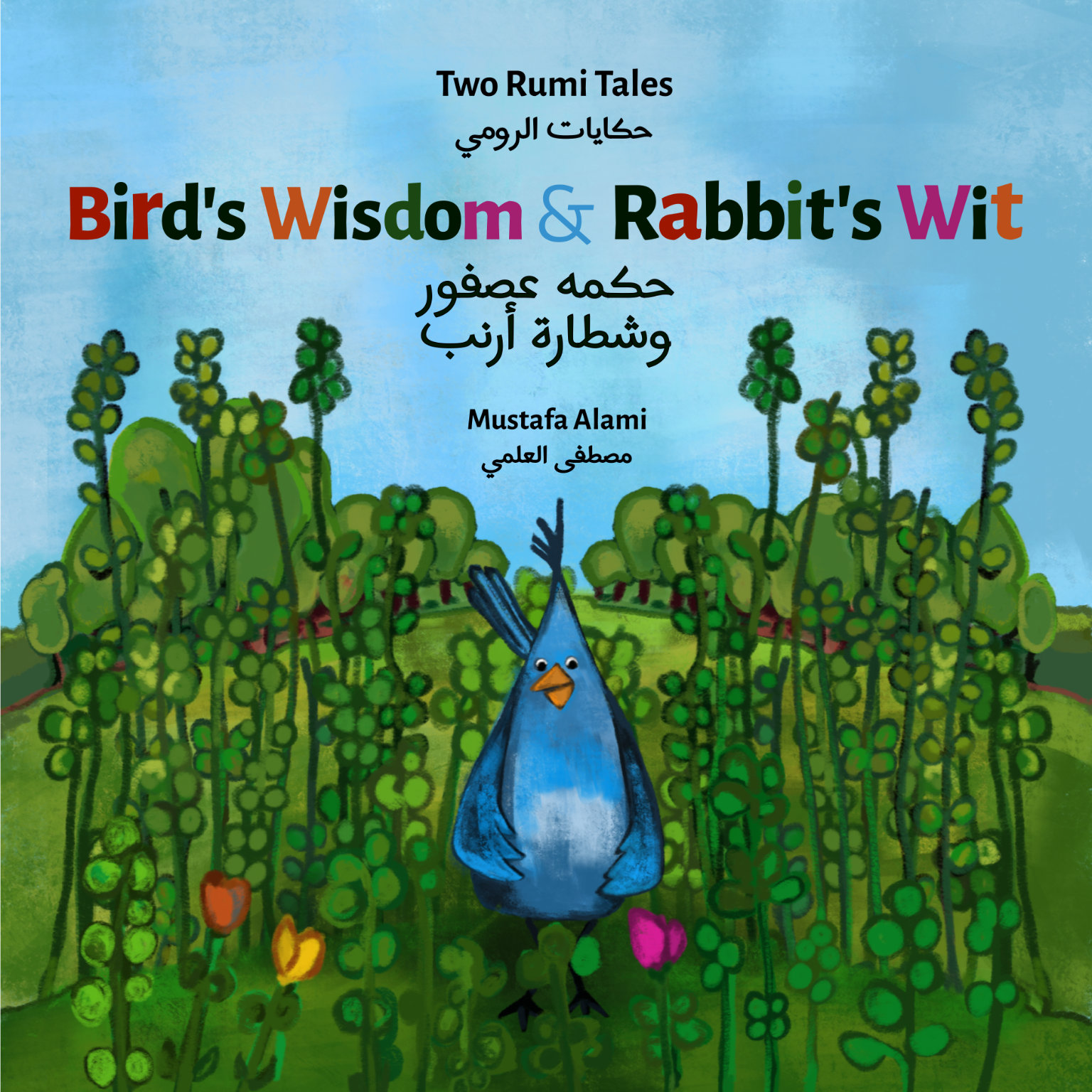 Bird's Wisdom and Rabbit's Wit title in colorful typography.